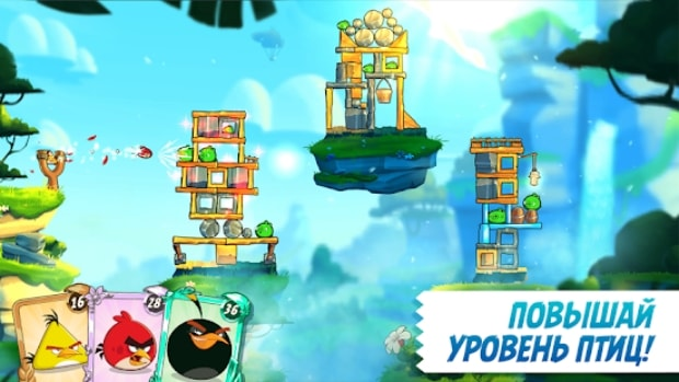 Angry Birds 2 на Android & IOS (Много Денег)