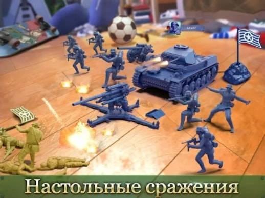 Army Men Strike — Много Денег и Ресурсов на Android & IOS