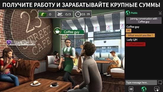 Avakin Life — Много Денег и Алмазов. Бесплатные Коды