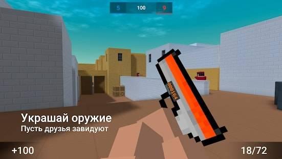 Block Strike — Много Денег и Золото. Читы на игровую валюту