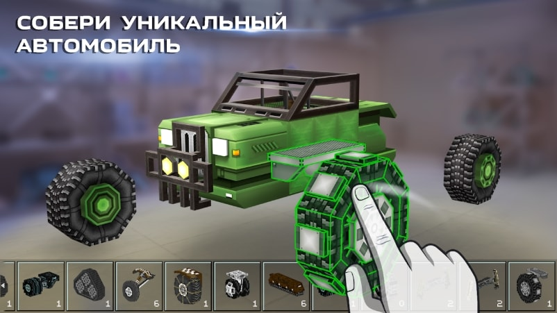 Blocky Cars Online — Много Денег на Android & IOS