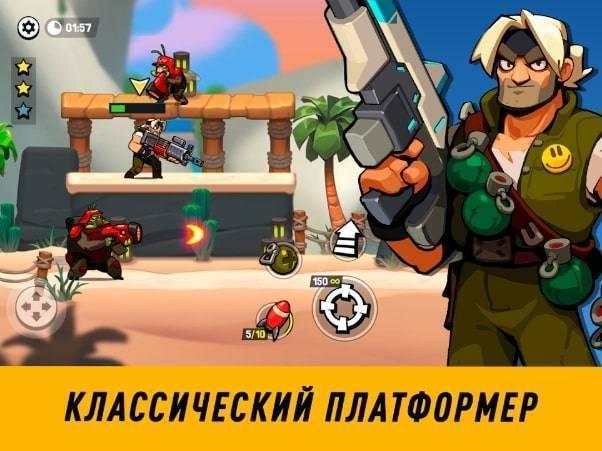 Bombastic Brothers — Android & IOS (Деньги и Алмазы)