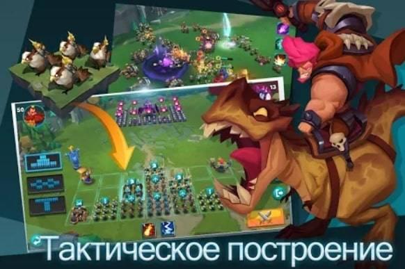 Brave Conquest на Андроид (Деньги, Алмазы и другие Ресурсы)