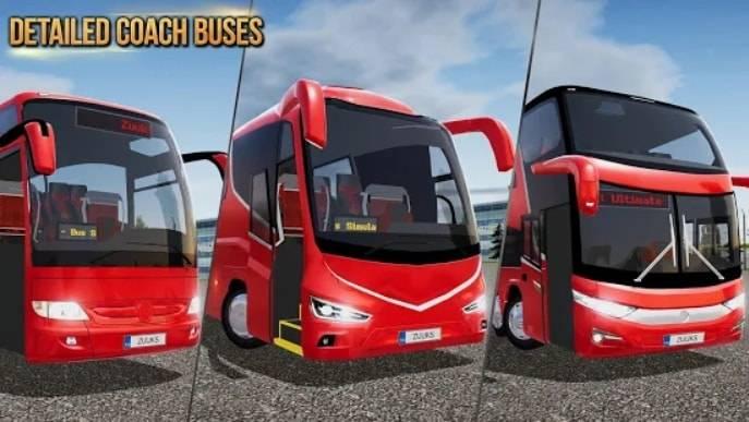 Bus Simulator Ultimate — Много Денег и Золота на Android & IOS