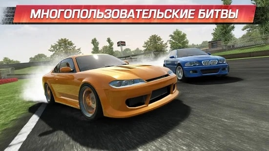 CarX Drift Racing (Много Денег) на Android & IOS