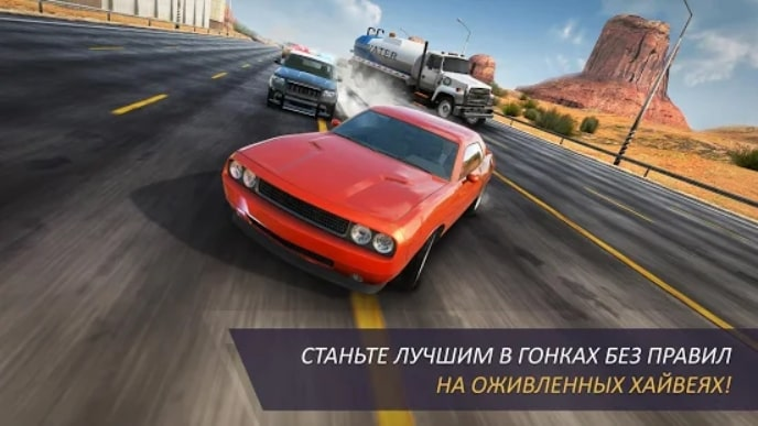CarX Highway Racing — Много Денег на Android & IOS