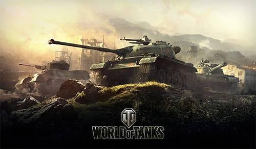Читы для World of Tanks(WoT) 0.9.4