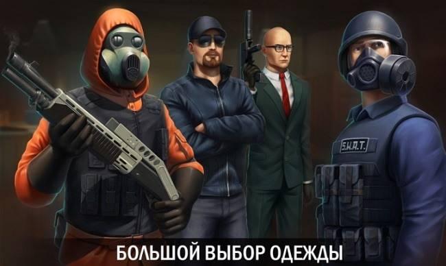 Crime Revolt — Online Shooter Мод на Деньги. Бесплатные Читы на Андроид