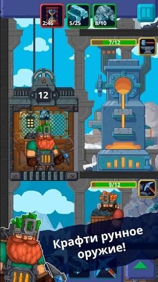 Дворфы — симулятор лифта — отвези их всех на Андроид. Бесплатные драгоценные камни, лифты и много другого