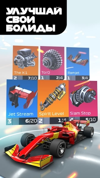F1 Manager на Android & IOS (Много Денег)