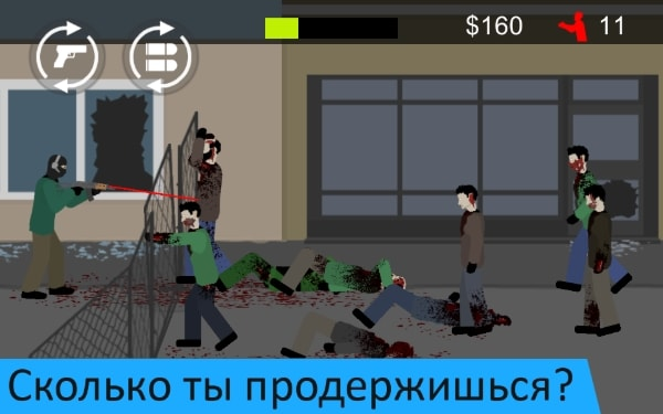 Flat Zombies: Defense & Cleanup на Андроид (Много Денег)