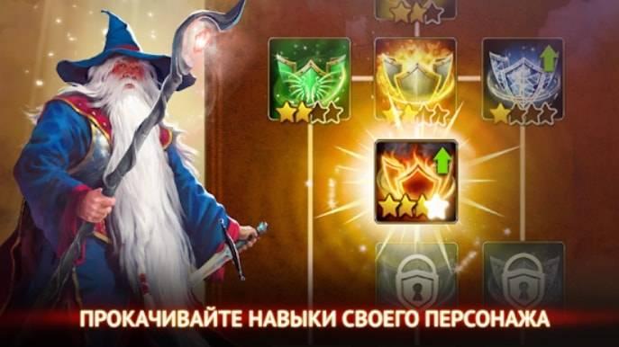 Гильдия Героев — Секреты прохождения на Android & IOS