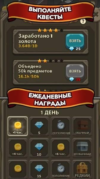 Игра Blacksmith на Android & IOS (Много Денег и Алмазов)
