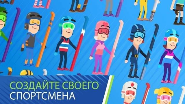 Игра Прыжки на лыжах с трамплина на Андроид. Коды на Деньги и не только