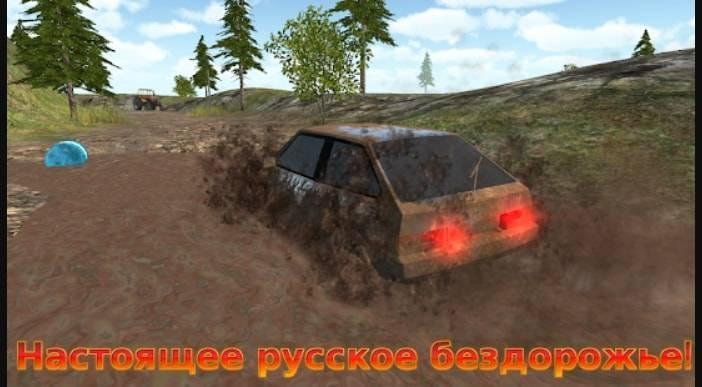 Игра Симулятор вождения ВАЗ 2108 на Андроид (Много Денег + Премиум)