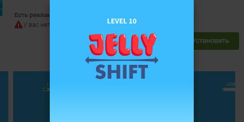 Jelly Shift на Андроид. Коды на Кристаллы, Бесплатно