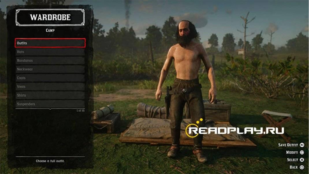 Как сменить одежду Red Dead Redemption Online