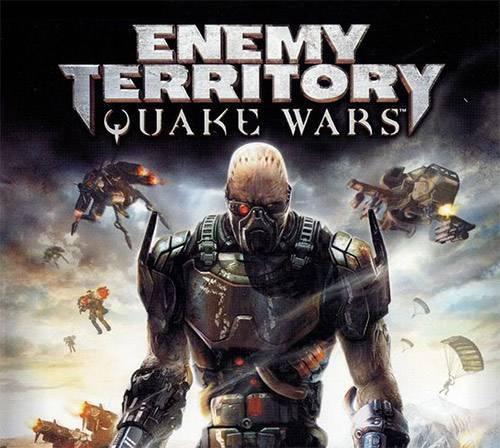 Коды для Enemy Territory: Quake Wars