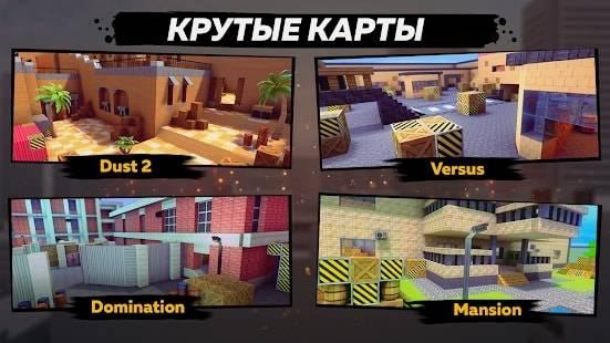 КУБУМ — Много Денег на Android & IOS. Бесплатные Коды