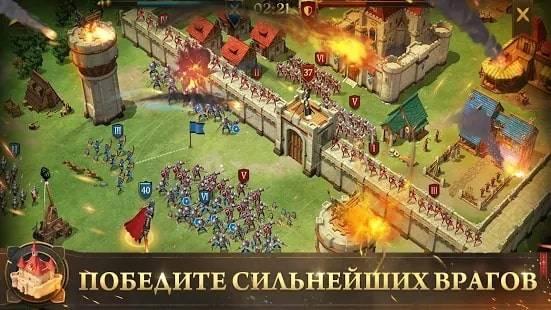 Legend: Rising Empire на Android & IOS (Золото и Серебро)