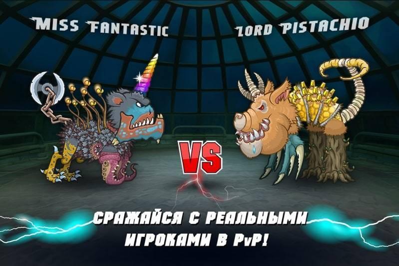 Mutant Fighting Cup 2 — Много Денег + Открыть все