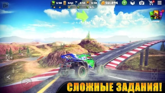Off The Road — Много Денег на Android & IOS