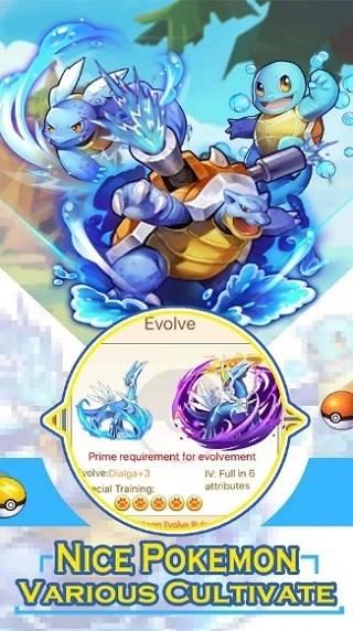 Pokemon Dream Взлом на Андроид. Много Денег, Кристаллов и Энергии