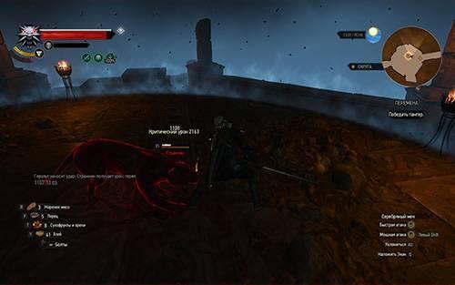 Прохождение Ведьмак 3: Кровь и вино. Задание Перемена.