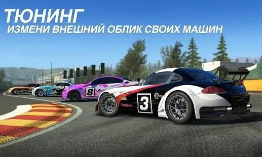 Real Racing 3 — Золото и Деньги на Андроид