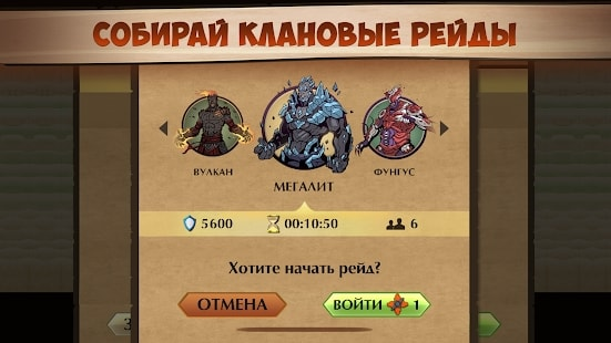 Shadow Fight 2 — Много Денег и Кристаллов на Android & IOS