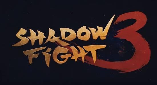 Shadow Fight 3 деньги, бесплатно