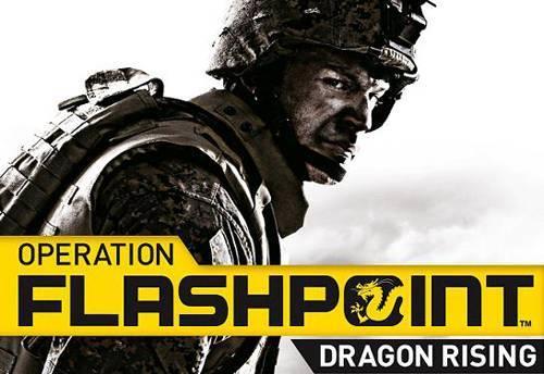Сохранение для Operation Flashpoint Dragon Rising » GameSave.Su - Сохранения для игр, скачать сохранения для игр
