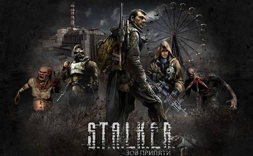 Сохранение для STALKER: Зов Припяти » GameSave.Su - Сохранения для игр, скачать сохранения для игр