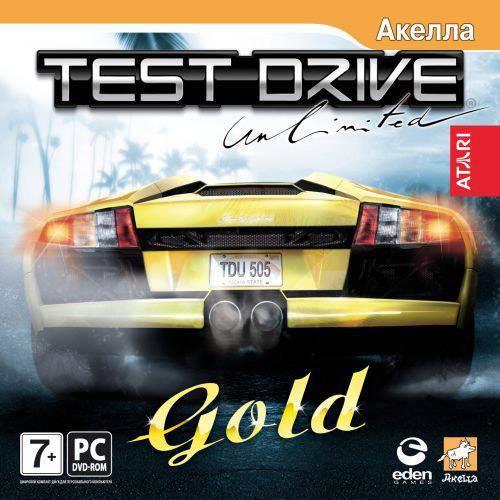 Сохранение для Test Drive Unlimited, сохранения Test Drive Unlimited