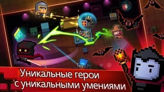 Soul Knight — Много Денег и не только. Читы на Android & IOS