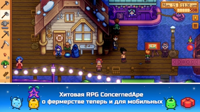 Stardew Valley Читы и Моды на Android & IOS