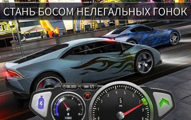 Top Speed — Много Денег и Золота на Android & IOS