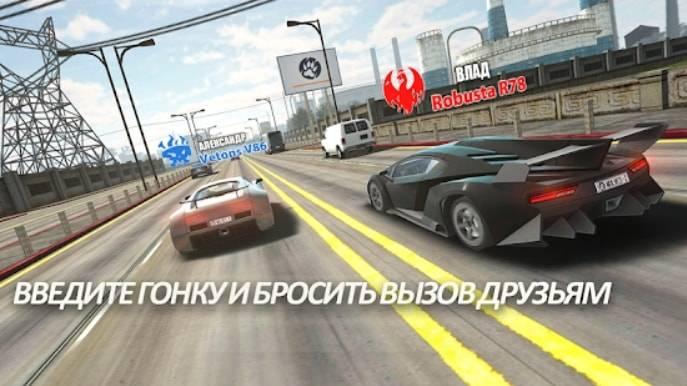 Traffic Tour (Много Денег) на Android & IOS