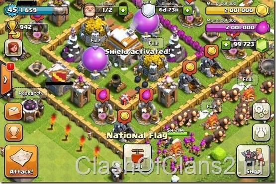 Взломанный Clash of Clans на IOS