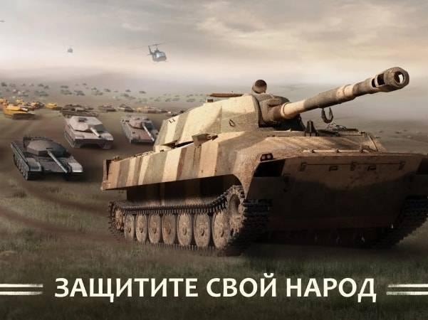 War Machines — Деньги и Алмазы на Android & IOS