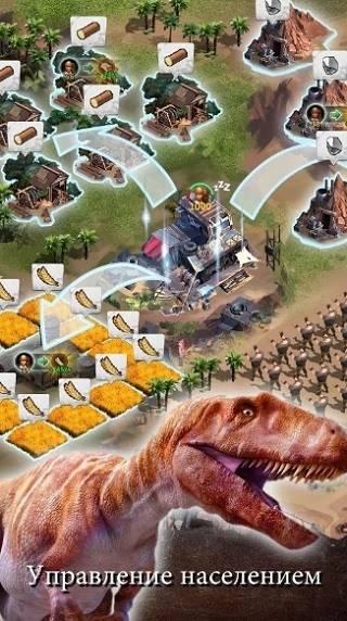 War of Jurassic Мод на Андроид. Бесплатные коды на Ресурсы, Монеты и не только