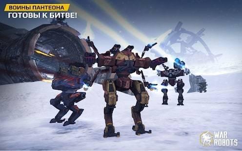 War Robots — Много Денег и Золота на Android & IOS